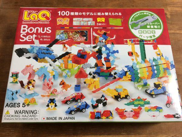 【LaQは何歳からできる?】知育おもちゃLaQを2歳半の子にやらせてみた結果