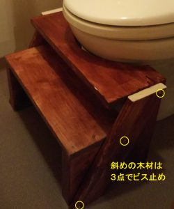 toilet_upstair