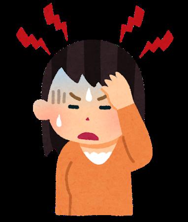 【つわり】低気圧で悪化する頭痛対策