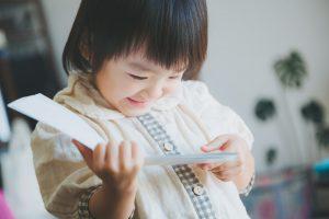 child_read_book
