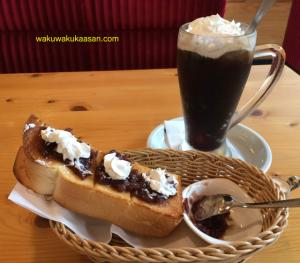 ogura_rankup_toast