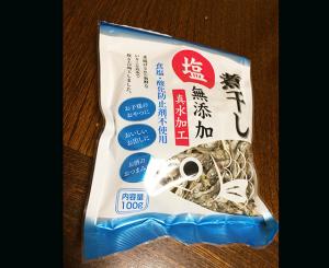 100g_niboshi