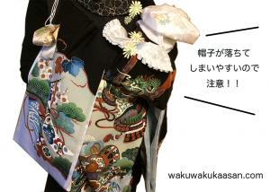kimono_omiyamairi