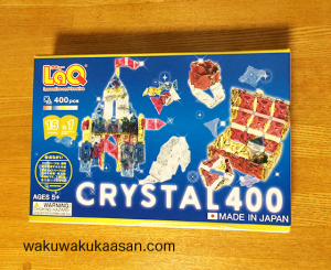 laq_crystal_package