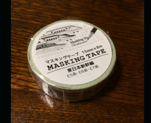 masking_tape_pack