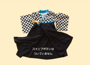 kimono_bornwear_snap