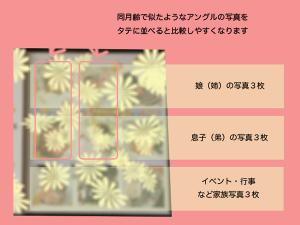 album_compare