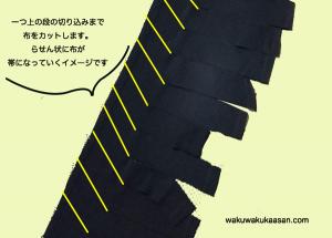 furisu_cut_yarn_naname