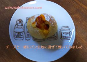 petit_dry_tomato_bread