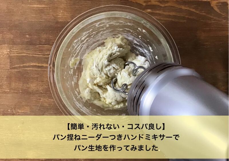 cuisinart_kneader_mixer