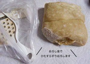 bread_crumbs_making