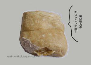 failed_bread