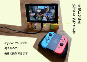 switch_stands_laq_monster_hunter