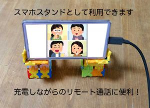 laq_stands_smart_phone