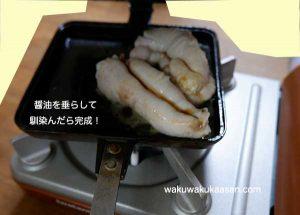 sea_bream_milt_soysourse_smell