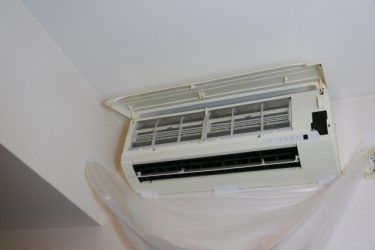 air_conditioner_cleaner_thumb