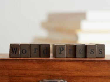 wordpress_title
